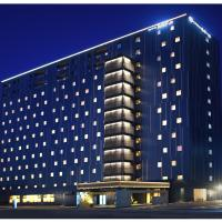 Hotel WBF Hakodate Watatsuminoyu ~Hot Spring~, hotel in Hakodate