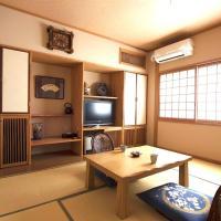 Yufu - Hotel / Vacation STAY 53139、由布市のホテル
