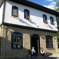 Staroto Shkolo House - rooms for guests