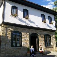 Staroto Shkolo Guest House, hotel in Bozhentsi