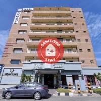 OYO 411 Moon Hotel, hotel em Dammam