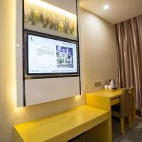 Lavande Hotel Chaozhou Plaza Branch, отель в городе Чаочжоу