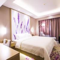 Lavande Hotel Xinyang Municipal Government Branch, отель в городе Xinyang