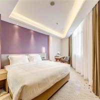 Lavande Hotel Tangshan Convention and Exhibition Yuanyang City