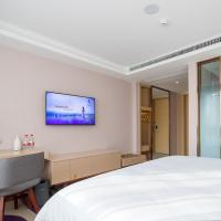 Lavande Hotel Yangchun Donghu, отель в городе Янцзян