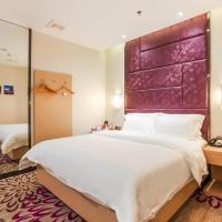 Lavande Hotel Lianyungang Chinese Medicine Hospital Branch