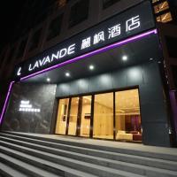 Lavande Hotel (Jingdezhen Taoxichuan Creative Square Branch)