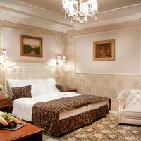 Hotel Capitulum, отель в Дьёре