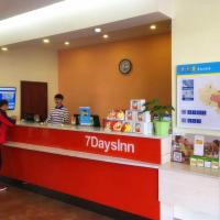 7Days Inn Golmud Middle Jiangyuan Road, hotel in Golmud