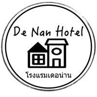 De Nan Hotel, hotel in Nan