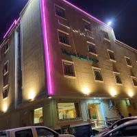جواهر الملقا للوحدات السكنية المفروشة، فندق في الرياض