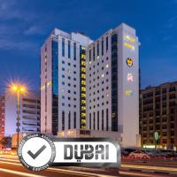 Citymax Hotel Al Barsha at the Mall, hotel di Dubai