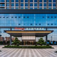 Hampton by Hilton Nanning Wuxiang