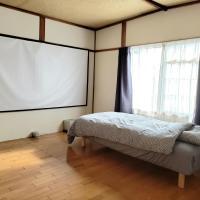 北海道民宿永山3-5 204号室