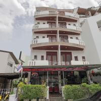 OYO 1156 Tong Mee House Hua Hin โรงแรมในหัวหิน