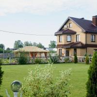 Гостевой дом «Владимир», отель в городе Maloye Kozino