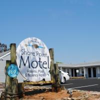 Shore Point Motel, готель у місті Пойнт-Плезант-Біч