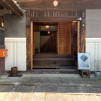 Guesthouse SHIGI
