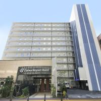 Daiwa Roynet Hotel Sakai Higashi, hotel in Sakai