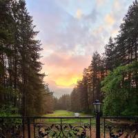Arboretum Villa & SPA