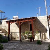 John' s House, hotel in Limassol