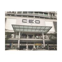 The ceo suites by Zenbnb