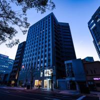 KOKO HOTEL Hiroshima Ekimae