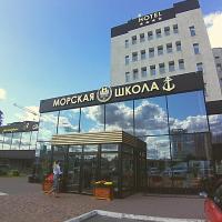 Отель и СПА Морская школа