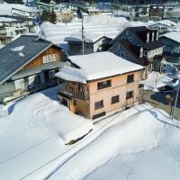Tamanegi House luxury 4 bedroom Ski Chalet