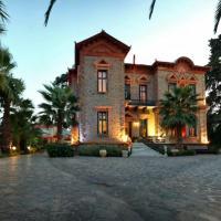 Loriet Hotel