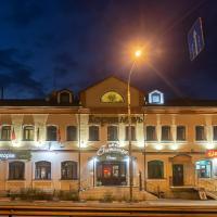 Корнилов Отель, отель в Покрове