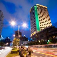 Holiday Inn Shanghai Vista, an IHG Hotel, hotel u Šangaju