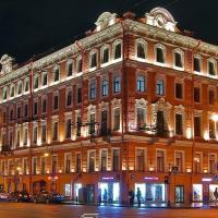 Viesnīca Galereya Sanktpēterburgā