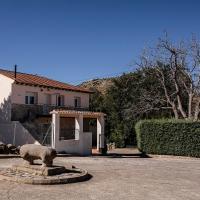 El Gavilán,Villaviciosa的飯店