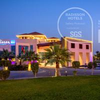 Radisson Blu Resort, Al Khobar Half Moon Bay, hotel em Half Moon Bay