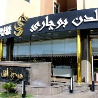 Golden Bujari Hotel Al Khamis