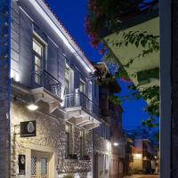 Λιθεία-Lithia Boutique Hotel