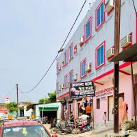 Anand dham guest house, hotel in Sītāpur Mūāfi