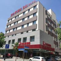 Ibis Changchun Tongzhi Street Hotel, hotel in Changchun