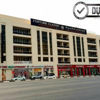 Fortune Classic Hotel Apartment, Dubai Airport ,near DAFZA Metro Station