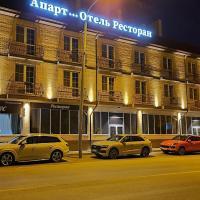 "Гостиничный комплекс ""Дача House"", hotel in Rostov on Don"