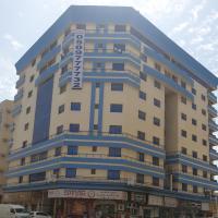 Two Bedroom Furnished Flat, hotel near Sharjah International Airport - SHJ, Ajman