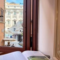 Trevi Mirror (10m from Trevi Fountain)