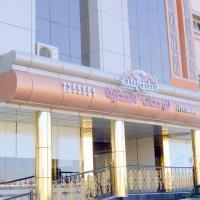 الشويش للوحدات السكنية AlShowaish Residency, hotel em Al Ḩawīyah