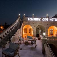 Romantic Cave Hotel