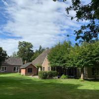 Landgoed Olterterp Lodges, kies een comfortabel huisje of appartement in bos met eigen entree, volledig ingerichte keuken en vele andere faciliteiten
