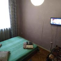 Guest House Ulansky