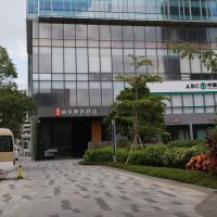 Rezen LongUU Hotel Guangzhou, hotel in Hai Zhu, Guangzhou