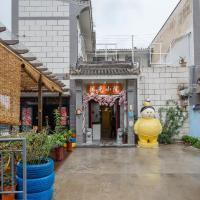 MuguangSmallHouseHostel, hotel in Lintong