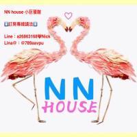 NN House 小巨蛋館